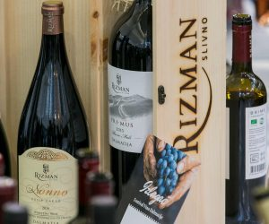 vino-dalmacije-2019-076